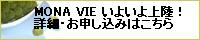 mona2.jpg